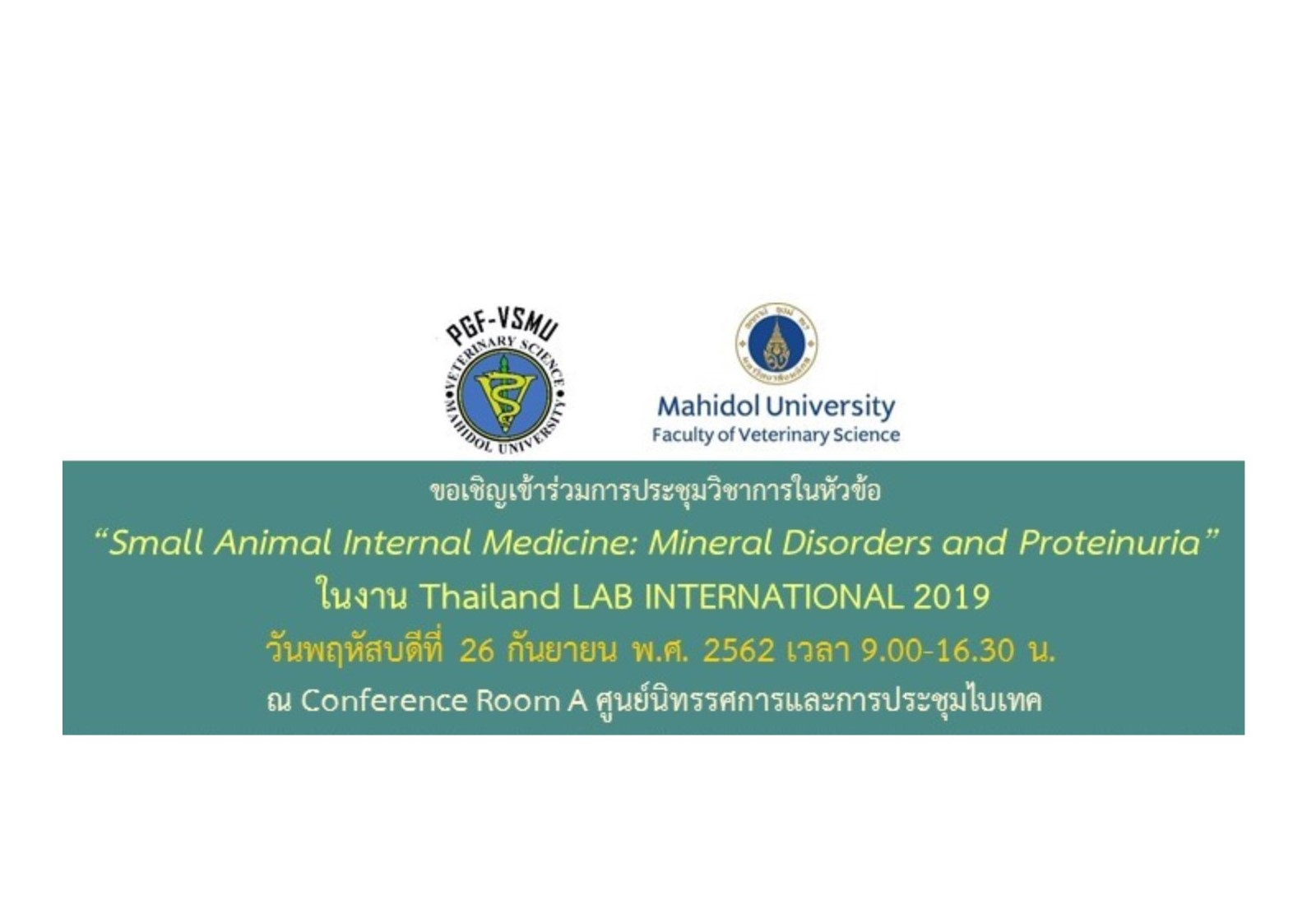 Small Animal Internal Medicine: Mineral Disorders and Proteinuria