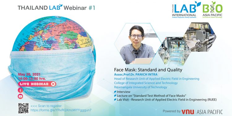 """""""FACE MASK : Standard and Quality"""" Webinar #1 by Thailand LAB"""